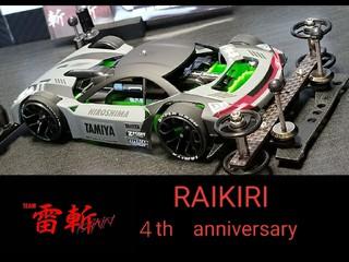 MA雷斬4th anniversary