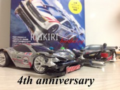 RAIKIRI 4th anniversary