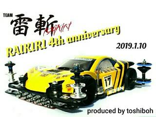 4th anniversary ☆ライキリFM-A☆