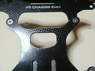 EVO+VS強化シャーシ
