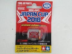 hyper dash j cup