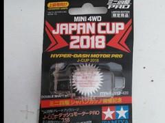 hyper dash motor Pro j cup