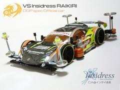 VS インサイライキリ DGP spec オフィシャルカー