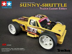 Limited Edition Sunny-Shuttle