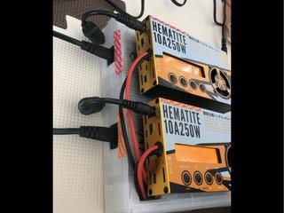 ヘマタイト充電器