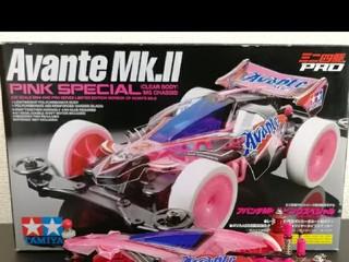 Avante MK.Ⅱ ピンクスペシャル