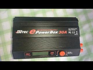 HITEC e POWER BOX 30A