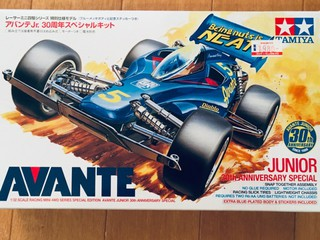 AVANTE Jr. 30th Anniversary special