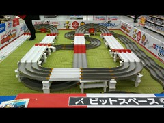 コジマ×ビックカメラ泉中央店 宮城県仙台市