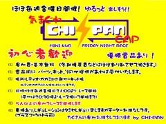 第14回気まぐれCHI-PANcap