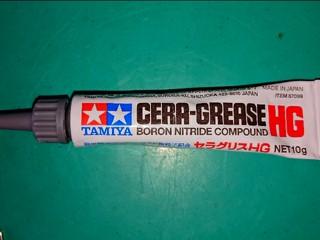 Cera Grease
