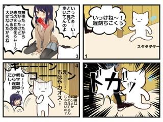 """ミニ四駆やってる?⑧""""S2少女"""""""
