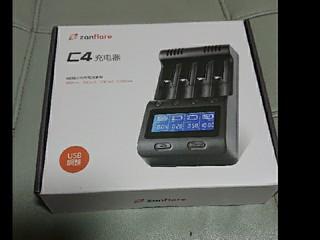 充電器Zanflare C4