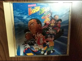 爆走兄弟レッツ&ゴー CD