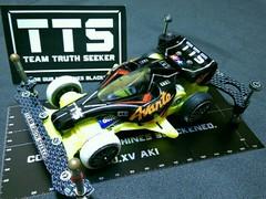 TTS NO.XV INVISIBLE ONE