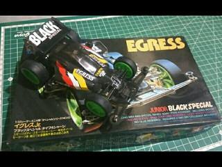 egress black special