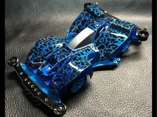 Blue Poison Blaster