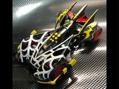 BS[prototype]