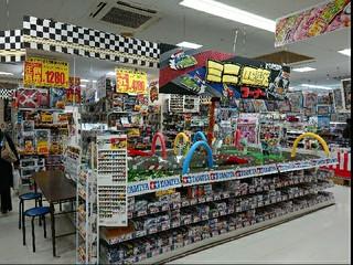 メガドンキ勝田駅前店 (茨城県ひたちなか市)