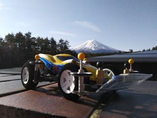 The Keeper Of Mount Fuji