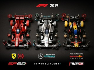 F1 series AR chassis