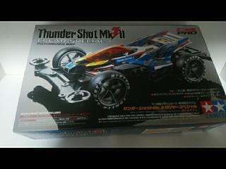 Thunder  shot  mk2