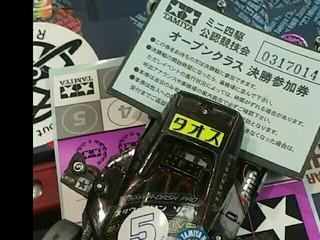 スプリング東京1