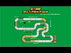 ステップサーキットJrサーキットR2019