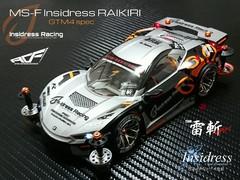 MS-F インサイライキリ GTM4 spec