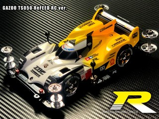 TS050 ReFEED RC ver.