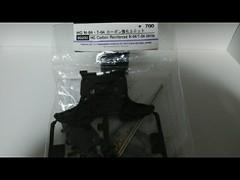 HG  N-04 .T04  カーボン強化ユニット