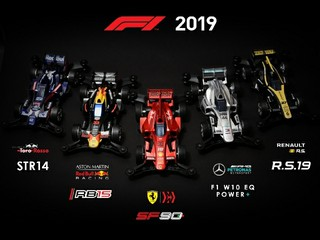 2019 F1 Teams MINI4WD Bodys