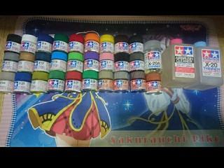 エアーブラシ用・水性塗料(アクリル塗料)つや有り