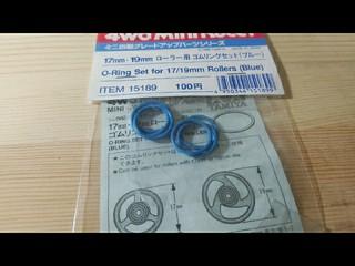 ゴムリングセット【ブルー】
