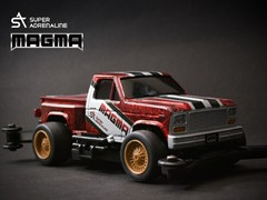 MAGMA Pickup truck