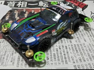 RX MA7