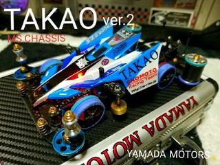 新マシン『TAKAO-ver.2-』