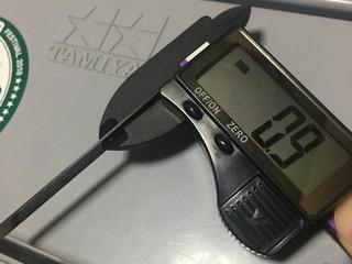 0.9mm長直カーボン