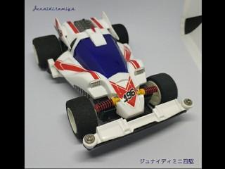 Dash 01 Super Emperor