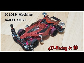 Japan Cup2019Machine No.3-X1