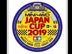次のジャパンカップは…