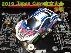 Japan Cupに向けて‼️