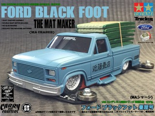 FORD BLACK FOOT 畳屋号