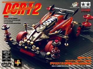 DCR-12@初号機Evolution01'