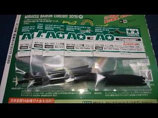 ミニ四駆 ゴムパイプ3.5×60mm(5本)