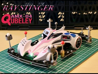 Raystinger ver.Qubeley