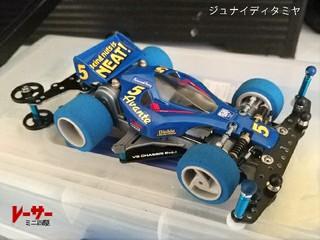 Avante Jr VS chassis evo 1