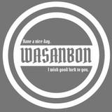 wasanbon