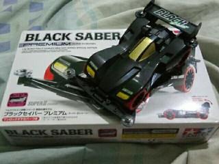 black saber