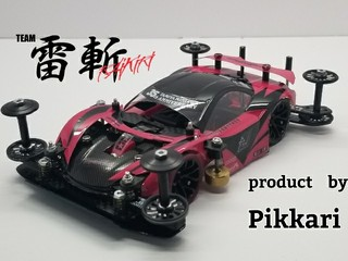 2019JCモデル 雷斬 pink special